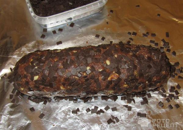 кондитерская колбаска