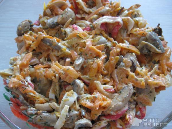 Рецепт жареные крабовые палочки салат