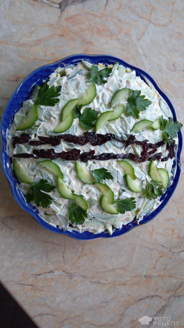 салат береза с черносливом рецепт с фото
