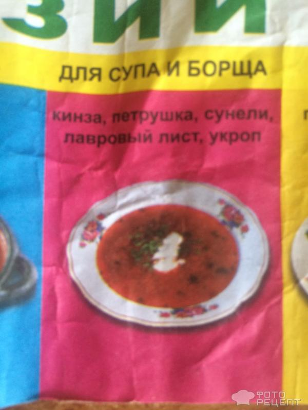 Приготовление канапе и легких холодных закусок - Канапе правила приготовления и сервировки