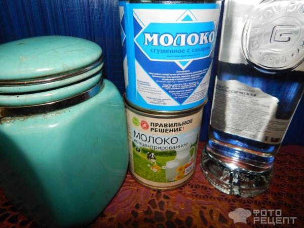 Белис в домашних условиях с концентрированным молоком