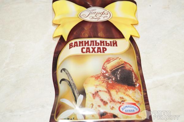 Сербский кох фото