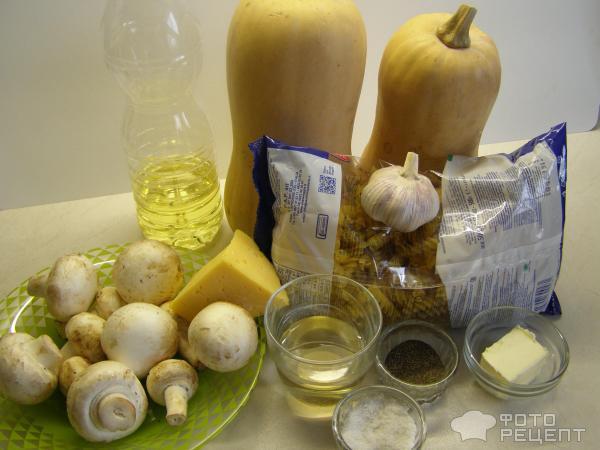 Паста с грибами в тыкве фото