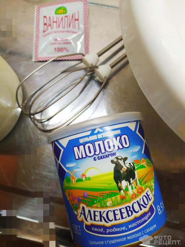 Крем на сливках со сгущенкой фото