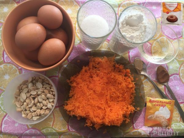 Ароматный торт Морковный фото
