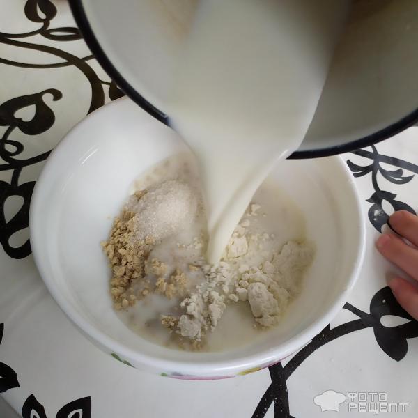 Сдоба с халвой и грецким орехом фото