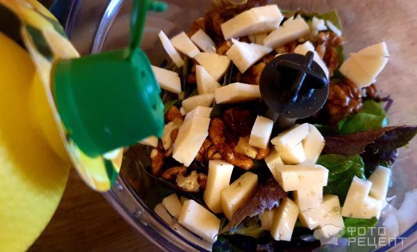 Соус песто с грецкими орехами
