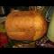 Фото Хлеб с паприкой и чесноком