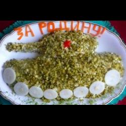 "Рецепт: Салат на 23 февраля ""Танк"""
