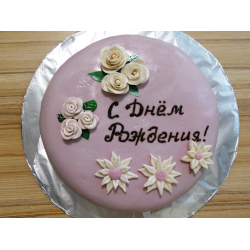 """Рецепт: Торт """"С Днем Рождения"""""""