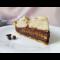 Фото Кофейный тарт