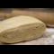 Фото Слоеное тесто быстрого приготовления