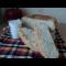 """Фото """"Быстрый"""" хлеб в мультиварке"""