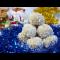 """Фото Творожно-банановое печенье """"Снежки с сюрпризом"""""""
