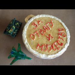 торт с тематикой 23 февраля рецепт