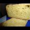 Фото Хлеб с карри