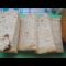 Фото Хлеб с кукурузными хлопьями