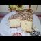 Фото Ревани - турецкий пирог