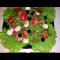 Фото Салат с тунцом рукколой и фасолью