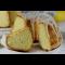 Фото Песочный пирог с лимонной цедрой
