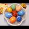 Фото Красивые Пасхальные яйца